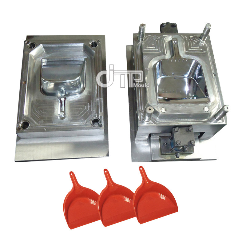 Household P20 Plastic Injection Dustpan Mould